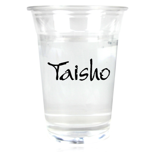 10 oz Crystal Clear Drinking Cup